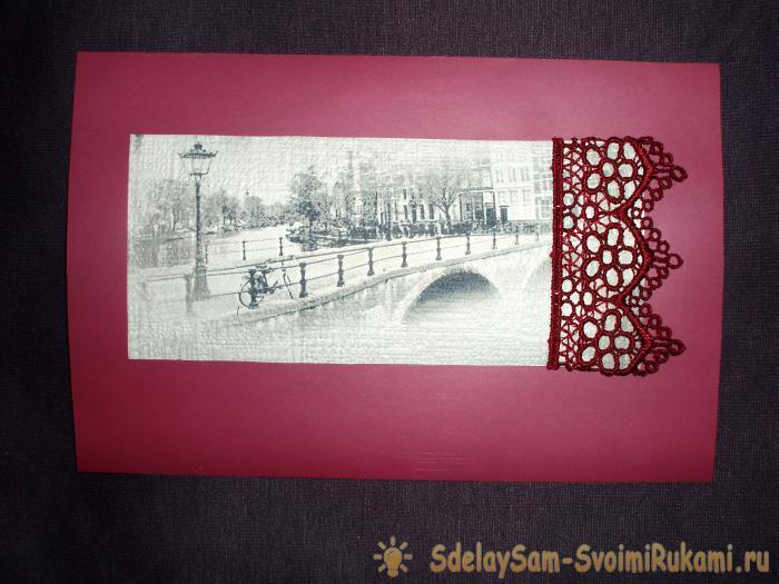 Роскошная винтажная открытка