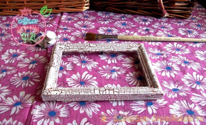 photo frames for Provence