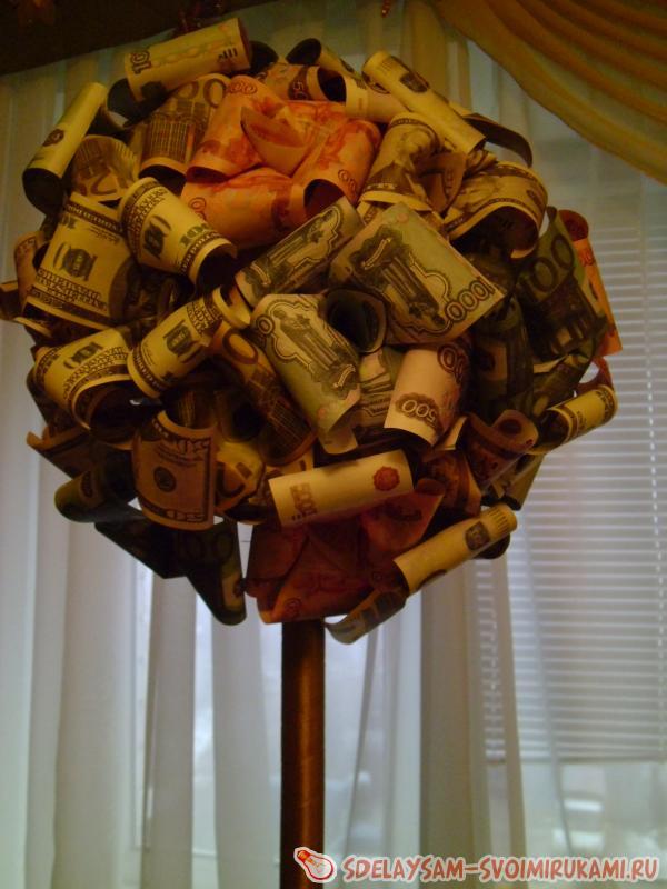 денежный шар
