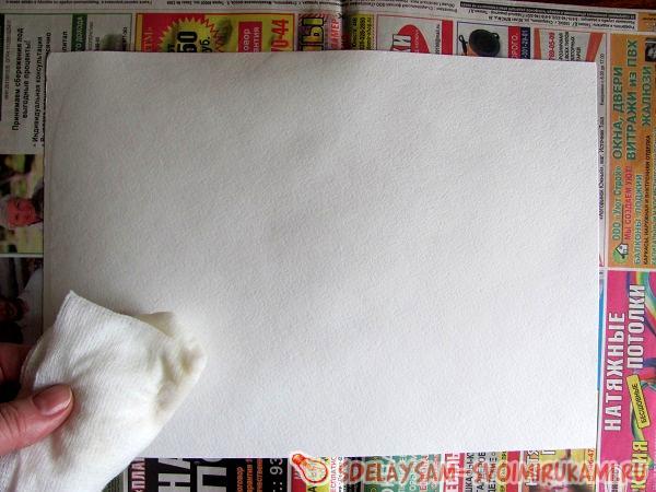 moisten paper