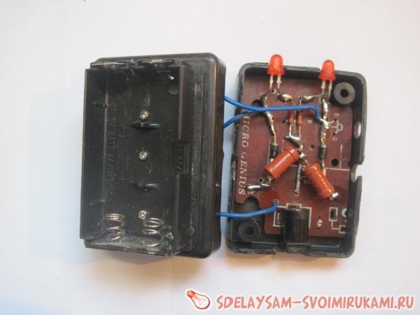 зарядное устройство готово