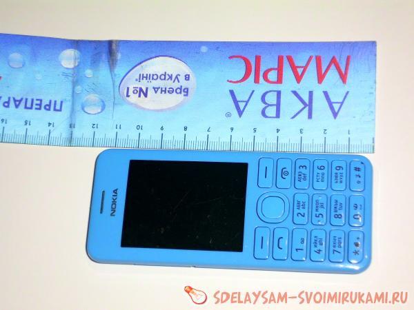measure phone