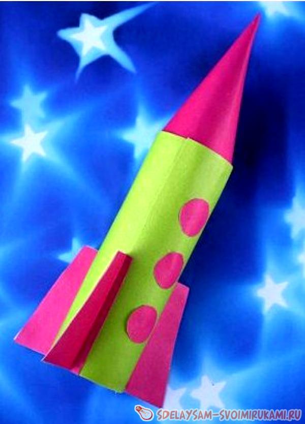 Ракета своими руками для детей фото