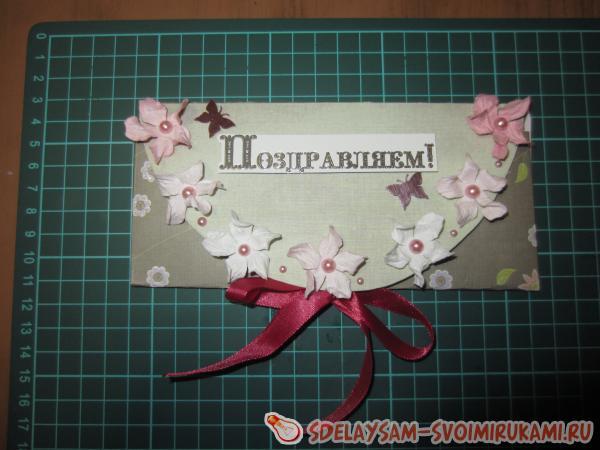 Прикольные конверты для денег своими руками на день рождения