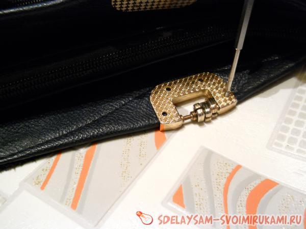 отремонтировать крепления на сумке