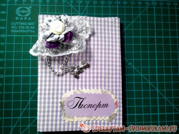 we make a textile passport cover