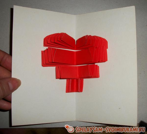 Открытка сердце объемное