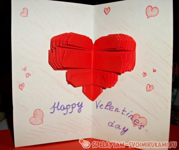 Романтическая открытк