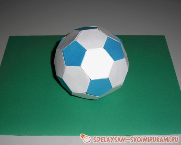 Как из бумаги сделать футбольный мяч из 72