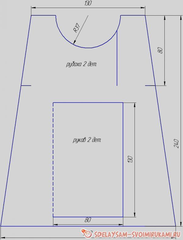 Принтеры HP DeskJet 3700 - Копирование документов или 35
