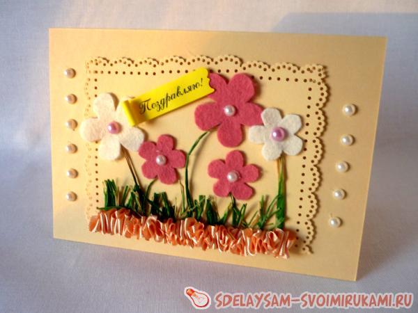 """Вітальна листівка """"Квіткова галявина"""". Зроби сам своїми руками"""