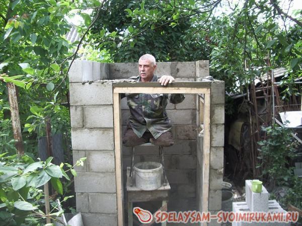 выкладываем стены