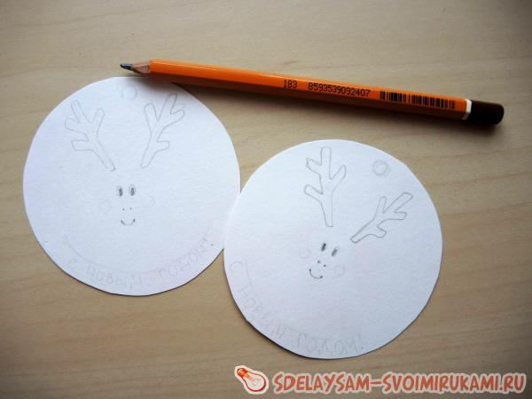 нарисуем мордочки оленей