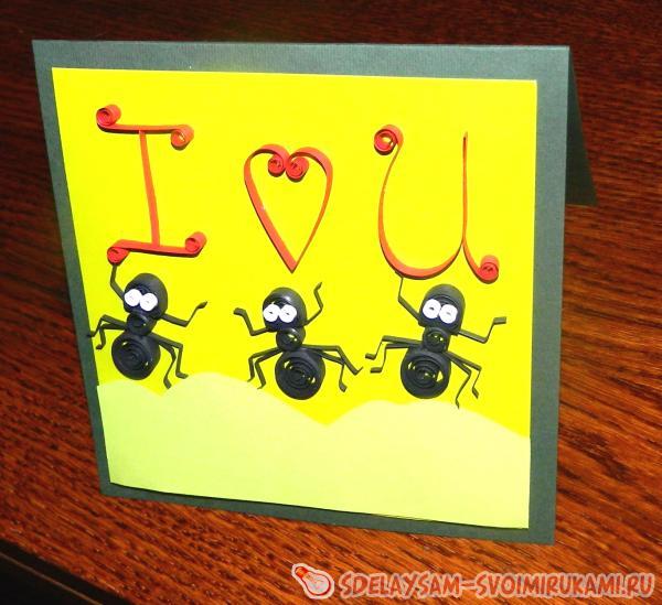 Открытка с муравьями