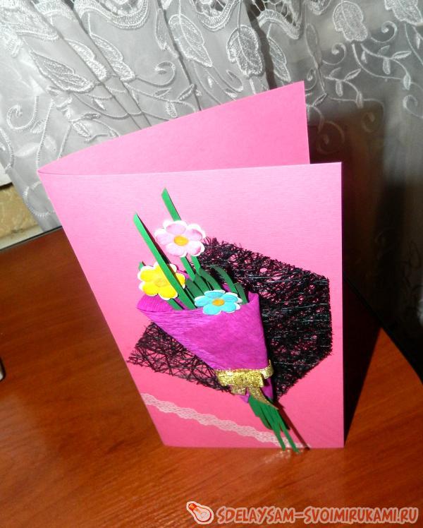 открытка Букет