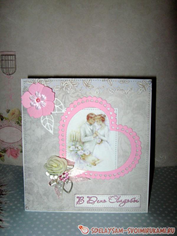 Свадебная открытка ручной работы
