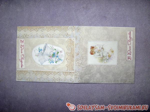 Folding wedding card