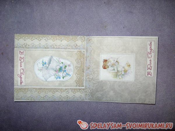 Раскладная свадебная открытка