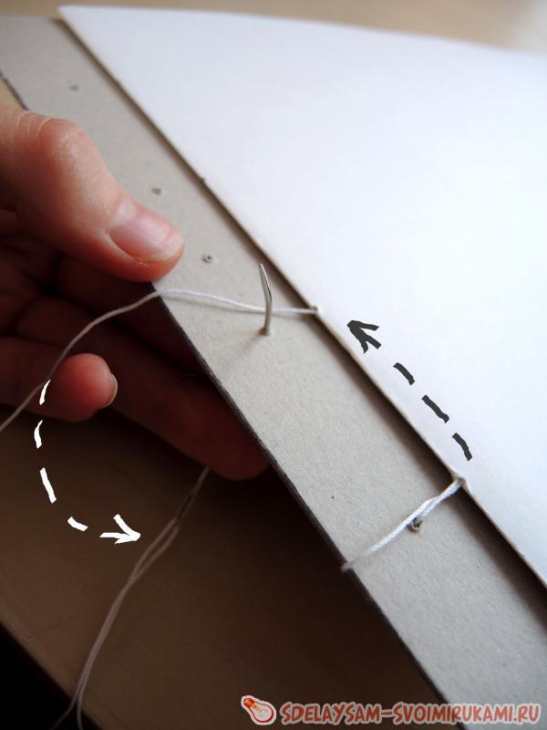 приступаем к сшиванию листов