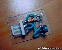 ИК порт из COM мыши