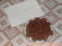 Печенье для любимых