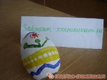 Пасхальное яйцо из папье-маше