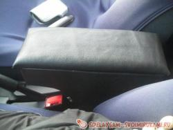 Подлокотник для автомобиля