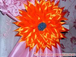 Цветок для шторы