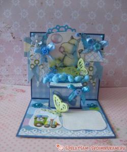 Детская раскладная открытка «С Днем Варенья»