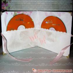 Коробочка для свадебного диска