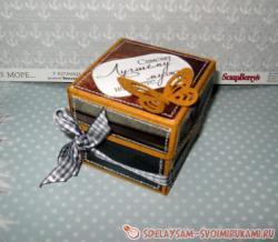 Men's mini box for a gift