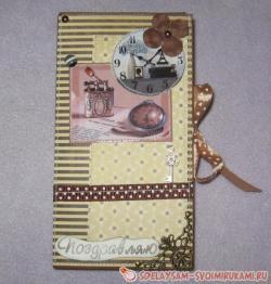 Мужская открытка-коробочка для подарка