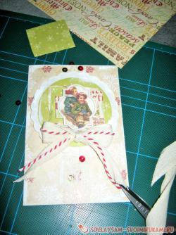 Новогодняя открытка «Снежный винтаж»