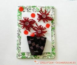 Открытка «Ваза с цветами»