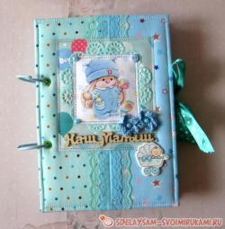 Album is a notebook for a boy for the first year of life