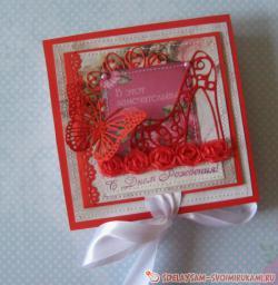 Яркая подарочная коробочка «С Днем Рождения»