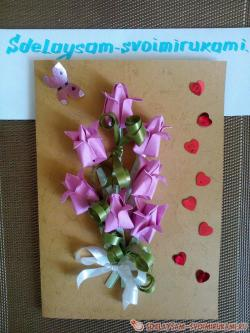 Открытка 3D с тюльпанами
