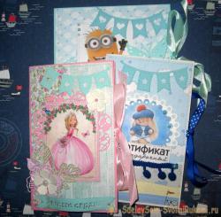 Детские подарочные конверты под деньги или подарочные сертификаты