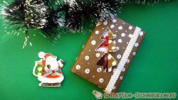 Винтажная упаковка новогоднего подарка