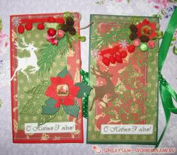 Яркие новогодние открытки ручной работы
