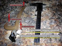 Диагностика и ремонт прессостата котла