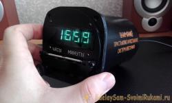 Часы ИТВ-4