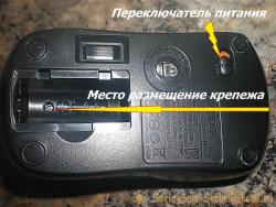 Ремонт беспроводной мыши своими руками