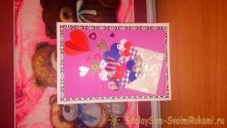 Открытка-валентинка «Письмо любви»