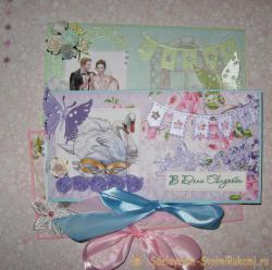 Свадебные конверты для денежного подарка