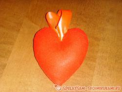 Я дарю тебе Сердце