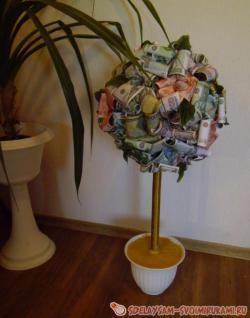 Денжный цветок