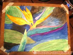 Рисунок акварелью