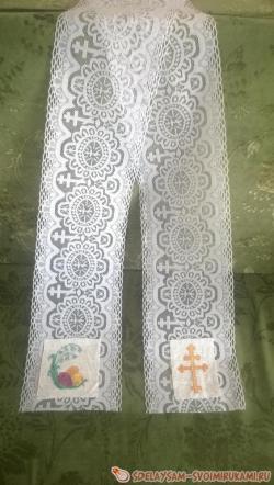 The memorial ribbon for Radonica