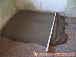 Стяжка напольного покрытия